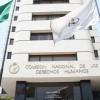 CNDH: Posicionamiento ante propuesta de Ley de Seguridad Interior