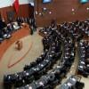 En vivo: La Promulgación de las Leyes Secundarias de la Reforma Energética.
