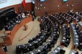 """Mar de Fondo: """"Nuevo Diseño del Poder Legislativo Federal"""", un artículo de Oswaldo García Criollo"""