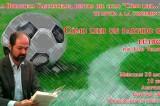 """28/May/14 En vivo: Conferencia """"Cómo leer un partido de fútbol"""" de Juan Villoro"""