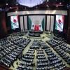 Consulta aquí Nueva Ley de Transparencia aprobada por Diputados: también obliga a personas físicas y morales