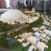 Oaxaca, un Continente: Centro de Convenciones