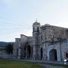Oaxaca, un Continente:  Los retos para los Pueblos Mágicos de Oaxaca, por Ángel Osorio