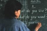 EDUCACIÓN: Reforma educativa y enseñanza del inglés en México, por Diego González Algara