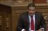 VENEZUELA: En Vivo: Instalación de la Asamblea Nacional #5E