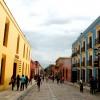 ES LA CULTURA: Oaxaca en el mapa internacional. Por Juan Pablo Vasconcelos