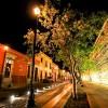 Otorgan a Oaxaca de Juárez Premio Nacional de Ahorro de Energía Eléctrica