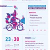 OAXACA: Invitan a la Vía Recreativa Oaxaca 2017