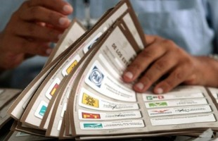 INE anuncia APP y web para apoyar a los candidatos independientes