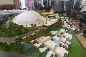 Centro de Convenciones @GObOax