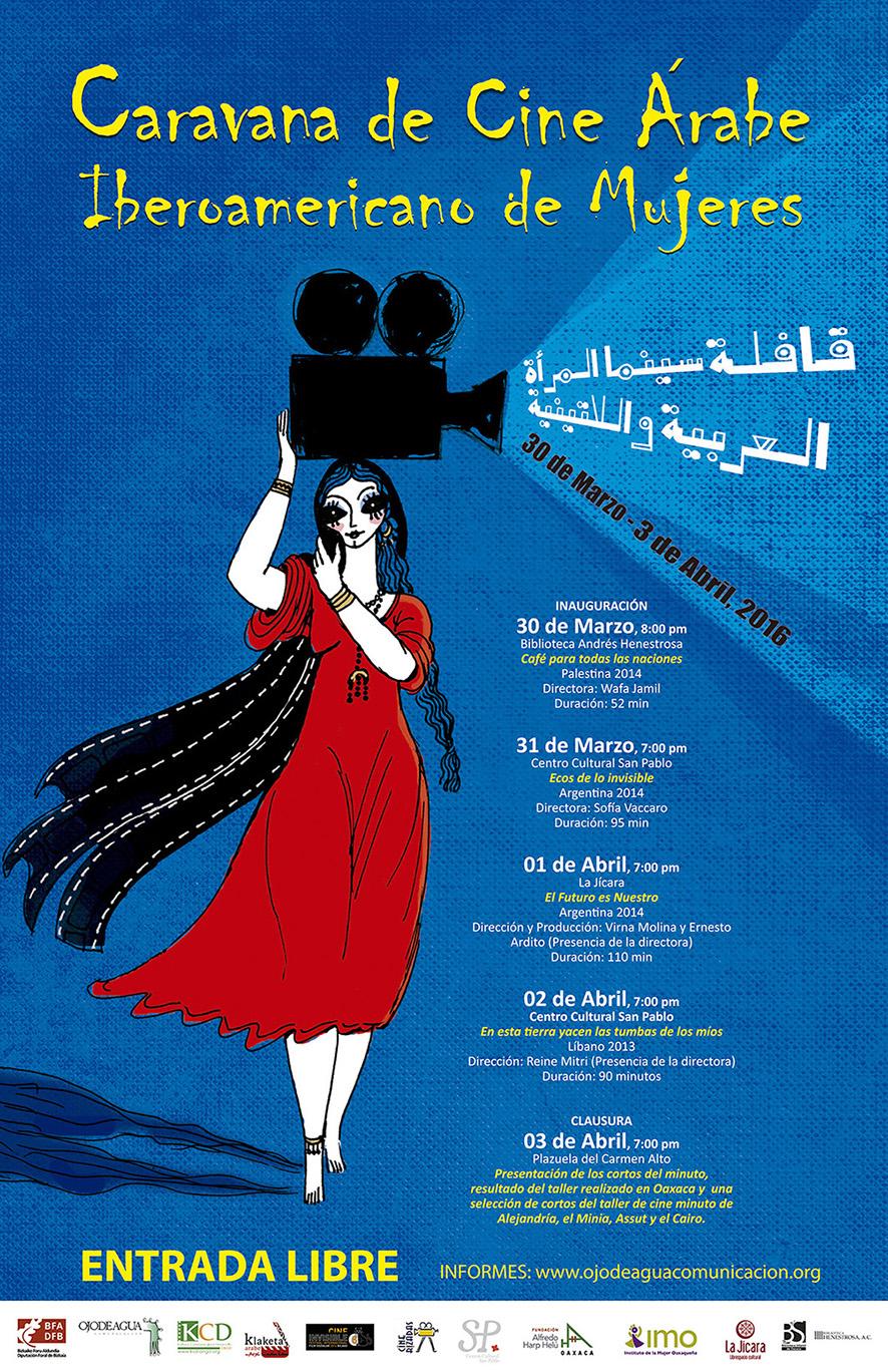 cine-arabe-web